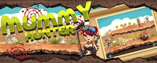 mummy-hunter-creativeclick